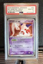 PSA 10 Pokemon MR. MIME ex Japanese Flight Of Legends 2004 UNL 054/082