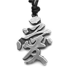 NEW SILVER COLOR CHINESE CHARACTER FOR LOVE PENDANT BLACK CORD NECKLACE #YCN-27