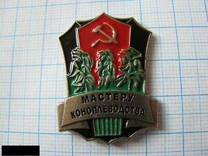 BADGE Master of CANNABIS MARIJUANA MARIHUANA HEMP cultivation COMMUNISM PIN