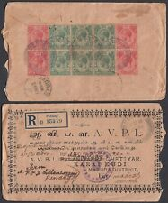 Malaysia-Penang - Registered Cover to  Madras - S. India.(7G-38152) MV-4441