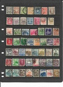 Japan Stamp Collection-Mint/Used-Nice Mix