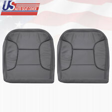 1992 to1996 Ford Bronco Driver & Passenger Bottom Seat Cover Perforated MochaTan
