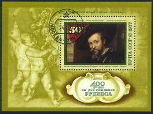 Russia 4577,CTO.Mi 4612 Bl.118. Peter Paul Rubens,400,1977.Self-portrait.