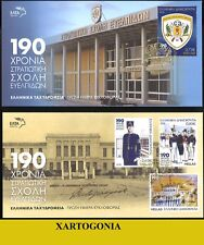 GREECE 2018, 10th SERIES, 190 Yrs of Hellenic Army Academy, FDC