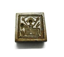 VINTAGE INDIA - BRONZE JEWELRY DIE MOLD  - HAND ENGRAVED   MOLD / MOULD
