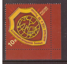 Russia 2012 Military,  Emblems,Veterans Association SG7835 mint stamp