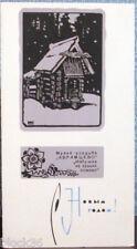 "Vintage Russian NEW YEAR folding postcard ""HUT ON CHICKEN LEGS"" in Abramtsevo"