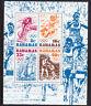 Bahamas 1976 Olympics Miniature Sheet MNH