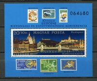 32566) HUNGARY 1982 MNH** European Security S/S