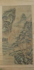 Chinese Antique Signed Scroll Painting by Wu Zhi