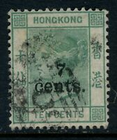 China 1891 Hong Kong 7¢/10¢ Green QV SG #43 VFU J629 ⭐⭐⭐⭐⭐⭐
