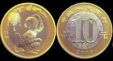 CHINA CHINESE 2016 Zodiac Commemorative 10 Yuan - Year of the Monkey UNC COIN