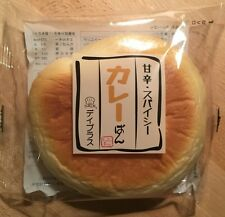 D-Plus, Curry Pan, Japanese Bread, Curry in buns