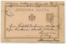 Serbien GA Postkarte nach Temesvar 1888