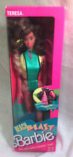 VINTAGE 1988 BEACH BLAST TERESA HISPANIC BARBIE DOLL NEW NRFB