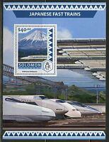 SOLOMON ISLANDS 2016 JAPANEESE FAST TRAINS  SOUVENIR  SHEET MINT NH