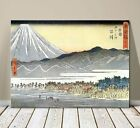 "Beautiful Japanese Art ~ CANVAS PRINT 8x12"" ~ Hiroshige Fuji from across Plain"