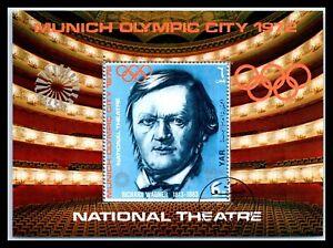 1972 YEMEN Souvenir Sheets - Airmail, Olympic, Munich, Opera National Theatre F1