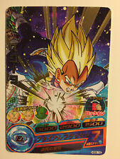 Dragon Ball Heroes Rare HG8-16