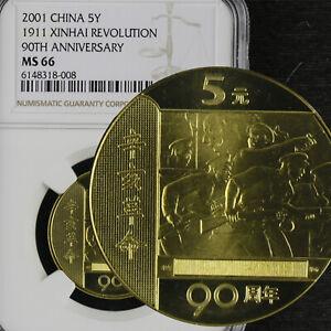 2001 China 5Y 1911 XINHAI REVOLUTION 90TH ANNIVERSARY NGC MS66
