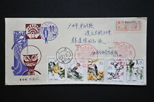 China PRC T79 Beneficial Birds Set on pte FDC - Reg'd Guangxi-Nanning 1982.9.10