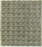 Germany Colonies 1907 Samoa Mi7 APIA Cancel Yacht Stamp SHEET 89963