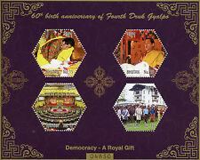 Bhutan 2015 MNH 4th Druk Gyalpo King Jigme Wangchuck 60th Ann 4v M/S III Stamps