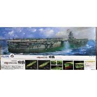 "Fujimi 1/350 IJN Aircraft Carrier ""Zuikaku"" 1944"