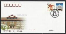 CHINA 2015-26 PFTN KL-34 FDC Special 120th of TianJin University Stamp 天津大學