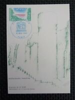 FRANCE MK UNESCO PAKISTAN MOENJADARO MAXIMUMKARTE CARTE MAXIMUM CARD MC CM c3978