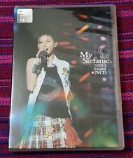 Stefanie Sun ( 孫燕姿) ~ My Stefanie 2004影音全紀錄 (2VCD) ( Malaysia Press ) VCD