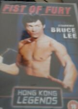 Bruce lee dvd Fists of Fury