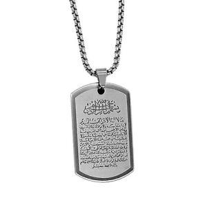 316L Stainless Steel Islamic Arab Quran Pendant Necklace Muslim Engraved Allah