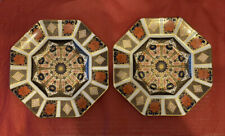 Royal Crown Derby 2nd Quality Old Imari 1128 Octagonal Plate 22cm