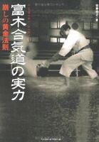 Aikido Sport Martial Arts Basic Advanced Technique Photo Introduction Book Japan