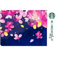 NEW 2017 STARBUCKS TAIWAN COFFEE CITY NIGHT SAKURA ON TO GO GIFT CARD FREE SHIP