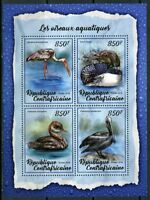 """CENTRAL AFRICA 2017:  """"AQUATIC BIRDS""""  SHEET OF FOUR  MINT NH"""
