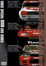 [DVD] Racing Skyline Best Motoring video sp vol.54 Nissan KPGC10 R30 R32 GT-R