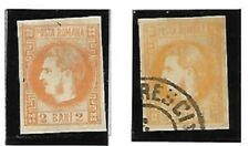 Romania: 1868; Scott 33 Mint + 33A Used, good pieces VF, EBRU020