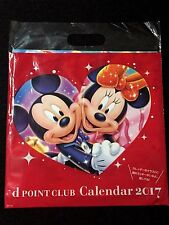 New-2017-Calendar-Plus the Happiness Disney Wall hanging-Calendar--From-JAPAN