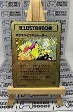 London Pokemon Card Pikachu Illustrator Rare Gold Custom Metal Japanese IN STOCK