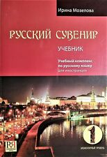 Russian for foreigners part I and part II with CD