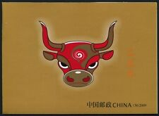 China PRC 2009-1 Year of the Ox Jahr des Ochsen SB36 Markenheft Booklet MNH