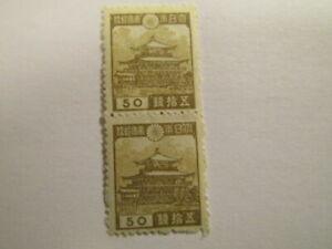 Japan Postage, Pair of 50 Sen Brown/Violet Stamps MNH 100% Genuine