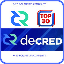 0.25 Decred (DCR) CRYPTO MINING-CONTRACT ( 0.25 DCR ), Crypto Currency