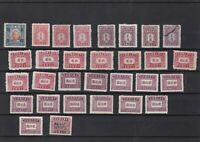 china postage due stamps ref 11002