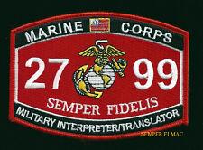 MOS 3533 LOGISTICS VEHICLE SYSTEM OPERATOR HAT PATCH US MARINES GIFT PIN UP USMC
