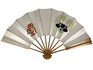 Vintage Japanese Geisha Odori Tosendo Silver Maiogi FoldingDanceFan: Oct20-F