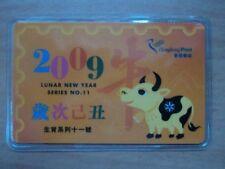 Decimal Hong Kong Stamps