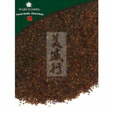 Plum Flower Che Qian Zi Plantain Seed Plantago Asiatica Seed 500 g